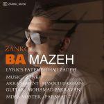 کاور آهنگ Zanko - Ba Mazeh