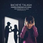 Hossein Mobham & Ali Shahi - Bacheye Talagh