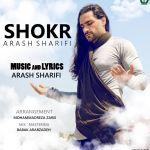 Arash Sharifi - Shokr