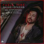 کاور آهنگ Sajjad Javadian - Fasle Tars