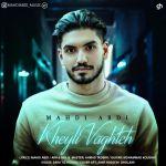 کاور آهنگ Mahdi Abdi - Kheyli Vaghteh