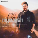 کاور آهنگ Niyavash - Pileh