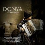 کاور آهنگ Hamoon Qaroon - Donya
