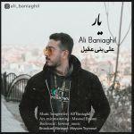 Ali Baniaghil - Yar