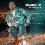 کاور آهنگ Sepehr Saremi - Khandehat