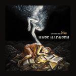 کاور آهنگ Diva - Harf Nadareh