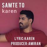 کاور آهنگ Karen - Samte To