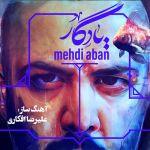 کاور آهنگ Mehdi Aban - Yadegar