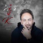 Kaveh Kamyar - Fadaye To Besham