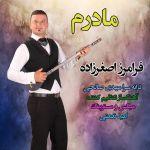 کاور آهنگ Faramarz Asgharzdeh - Madaram