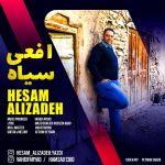 کاور آهنگ Hesam Alizadeh - Afei Siyah