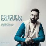 کاور آهنگ Majid Roumiyani - Eshghe To