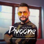 کاور آهنگ Sasan Parsa - Divoone