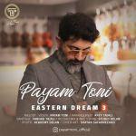 کاور آهنگ Payam Toni - Eastern Dream 3
