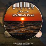 Mohamad Solan - Rising