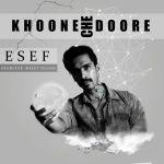 کاور آهنگ ESEF - Khoone Che Doore