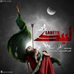 کاور آهنگ Afran - Labeyk