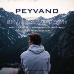 کاور آهنگ Peyvand - Shanehaye Kooh