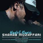 کاور آهنگ Shahab Mozaffari - Yadet Nare