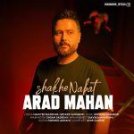 کاور آهنگ Arad Mahan - Shakhe Nabat