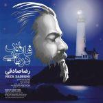 کاور آهنگ Reza Sadeghi - Fanoose Daryaei