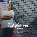 کاور آهنگ Ali Emami - Eshgh Ma