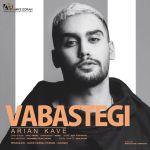 کاور آهنگ Arian Kave - Vabastegi