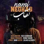 کاور آهنگ Nami - Neghab