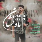 کاور آهنگ Vahid Vaziri - Mah Neshan
