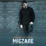 کاور آهنگ Arash Bahrami - Migzare