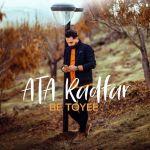 کاور آهنگ Ata Radfar - Be Toyee