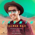 کاور آهنگ Salman Naji - Tasmim