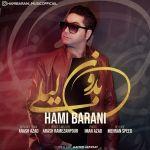 کاور آهنگ Hami Barani - Bedone Leyli