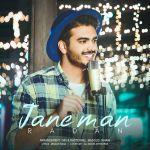 کاور آهنگ Radan - Jane Man