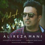 کاور آهنگ Alireza Mani - Ashegh Koshi