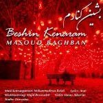 کاور آهنگ Masoud Baghban - Beshin Kenaram