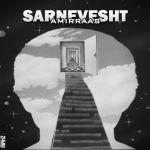 کاور آهنگ Amir Raas - Sarnevesht