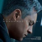 کاور آهنگ Mohammad Zamani - Raft