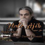 کاور آهنگ Hadi Abdi - Hale Ajib