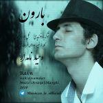 کاور آهنگ Vahid Namdar - Baroon
