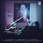 کاور آهنگ Mohammad Esteghamat - Mirizam Ashk