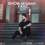 کاور آهنگ Aref - Khod Dar Giram