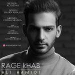 کاور آهنگ Ali Hamidi - Rage Khab