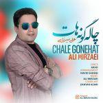 کاور آهنگ Ali Mirzaye - Chale Gonehat