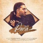کاور آهنگ Parsa - Bazicheh