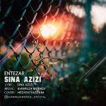 Sina Azizi - Entezar