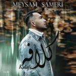 Meysam Sameri - Kalafe