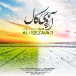Ali Sezavar - Arezooye Kal