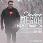 Hamid Rashidi - Shahre Negah