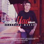 Shahrooz Mahan - Mano To Az Yad Mibari
